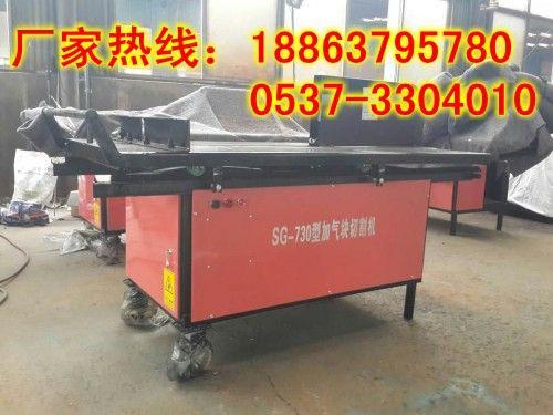 济宁德海生产dh730加气块砖切割机 切砖机