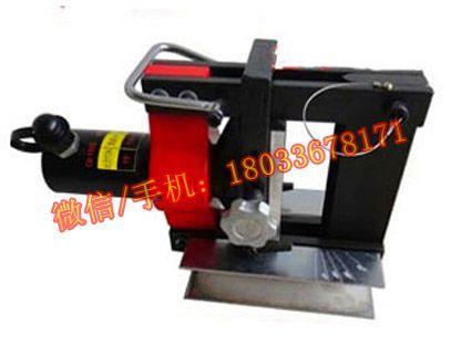 CB-200A手动立平弯机 铜排弯曲机折弯机母线机