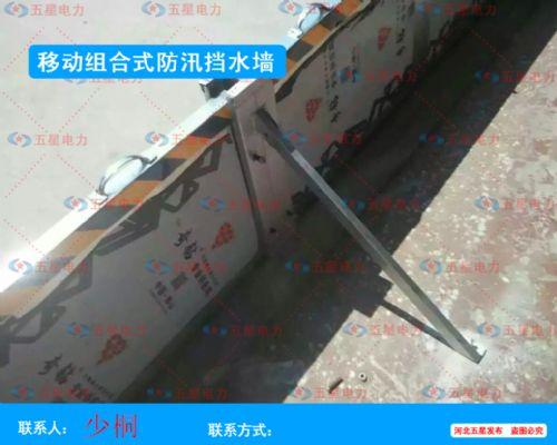 武汉防汛挡水板 组合式挡水板 移动式放水门