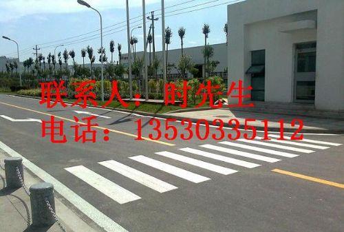 南山西丽商业区道路划线价格|南山西丽商业区道路划线施工