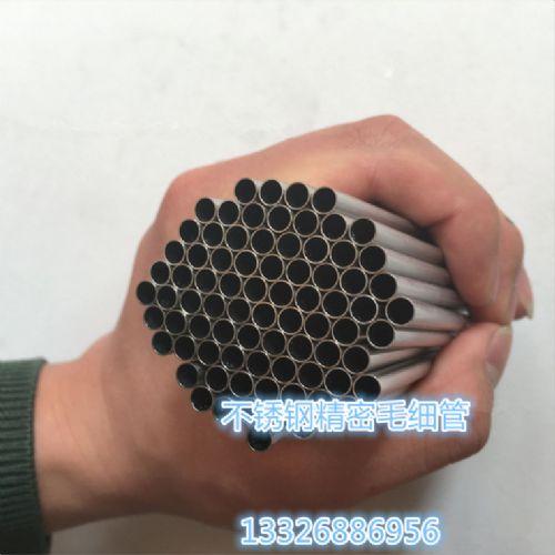供应不锈钢光亮圆管 精密毛细管 加工无毛刺线切割