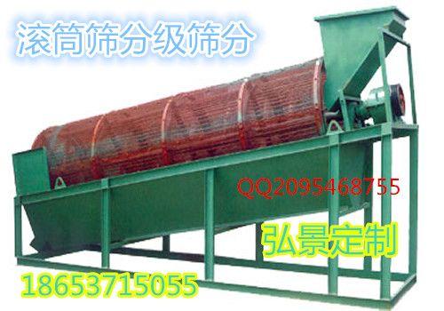 济南有机肥成套设备之回转筛分机