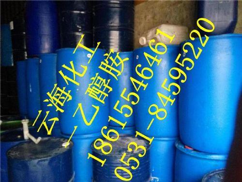 一乙醇胺厂家代理低价格促销特价全国发货