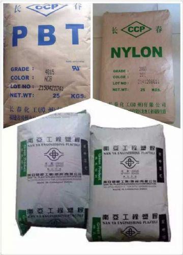 台湾南亚 pbt 1403G6 防火V0 天津代理玻纤增强30%