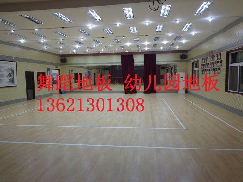 篮球场地地板/室内篮球场地板/网球场运动地板