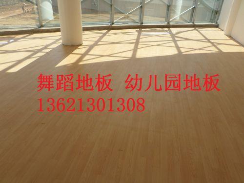 工厂专用塑胶地板/工厂车间地板铺什么/