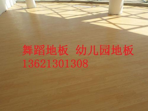 工厂专用pvc地板/pvc工厂地板/工厂耐磨地板