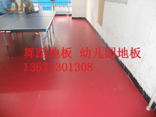 工厂地板处理/地板有限公司/北京地板
