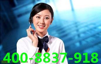 长沙格林慕铂壁挂炉售后服务客服电话>>>>>>欢迎光临
