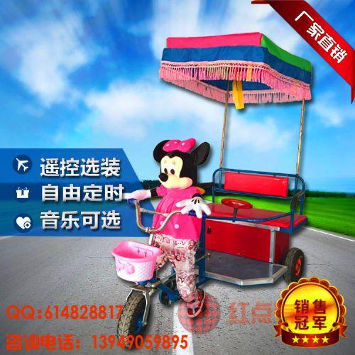 儿童双人三轮蹬车去哪里可以买到价格多少