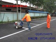 惠州地下车库划线_道路划线_停车位划线