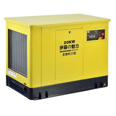 应急装备20KW小型汽油发电机
