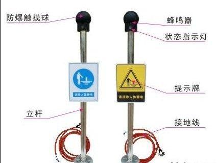 嘉兴宁波湖州人体静电释放仪厂家/人体静电释放仪价格