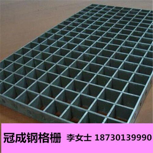钢格栅盖板#广东钢格栅板厂家#钢格栅板出口企业