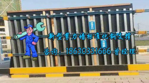湖南_新型剪力墙模板支撑省时省工高效快捷