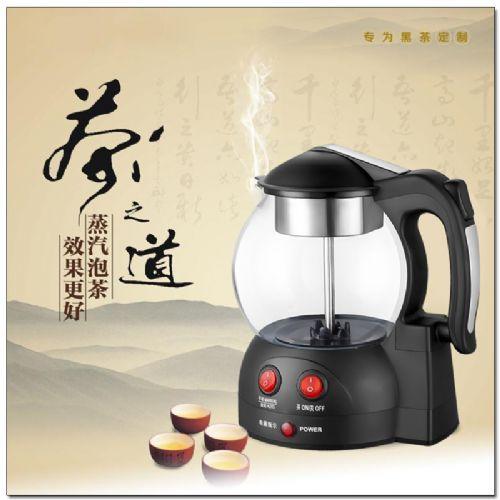 普洱煮茶器 黑茶 全自动多功能玻璃 养生水壶