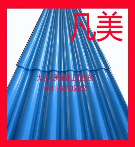 UPVC瓦-彩钢板替代品-化工厂屋面防腐耐酸瓦